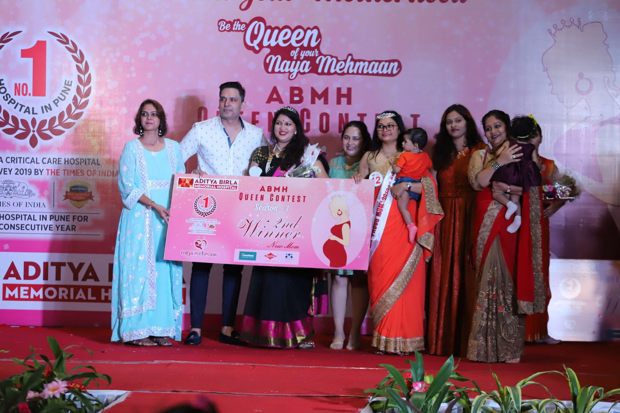 Fashion Contest 10 | Best Hospital in Chinchwad Pune