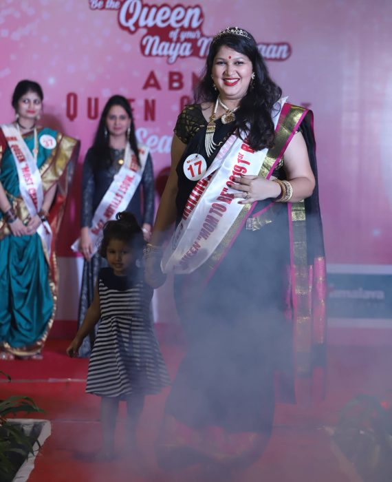 Fashion Contest 6 | Best Hospital in Chinchwad Pune