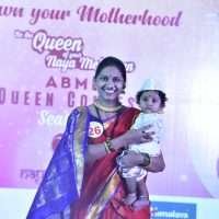 Fashion Contest 1 | Best Hospital in Chinchwad Pune
